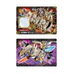 超獣戯牙ガオロードチョコ 第3弾 20個入りBOX (食玩)[バンダイ]《12月予約》