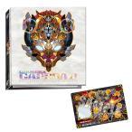 超獣戯牙ガオロード カードファイル (食玩)[バンダイ]《12月予約》