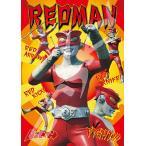 ジグソーパズル レッドマン 赤いアイツ 108ピース (108-708)[サンスター文具]《発売済・在庫品》