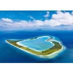 ジグソーパズル めざせパズルの達人(世界の絶景) オープンハートの島 ツパイ-フランス領ポリネシア 500ピース (05-104)[エポック]《取り寄せ※暫定》