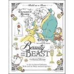 ジグソーパズル プチ2ライト Disney 美女と野獣 魔法にかけられて 300ピース (42-41)[やのまん]《03月予約》