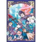 ジグソーパズル リトルウィッチアカデミア 魔法の世界へ 300ピース (300-1169)[エンスカイ]《発売済・在庫品》