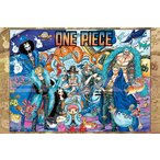 1000ピース ジグソーパズル ONE PIECE 20th ANNIVERSARY 50x75cm