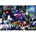 ジグソーパズル 呪術廻戦 呪術廻戦MEMORIES 1000ピース(1000T-176)[エンスカイ]《06月予約》