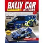 ラリーカーコレクション 全国 創刊号 スバル・インプレッサ WRC2003(雑誌)[デアゴスティーニ]《発売済・在庫品》
