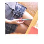 ふともも写真館 制服写真部 -夏-(書籍)[一迅社]《取り寄せ※暫定》