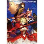 Fate/EXTRA MOON LOG:TYPEWRITER I(書籍)[TYPE-MOON BOOKS]【送料無料】《発売済・在庫品》