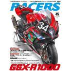 三栄ムック RACERS(レーサーズ) Vol.45 YOSHIMURA SUZUKI GSX-R1000 (書籍)[三栄書房]《取り寄せ※暫定》