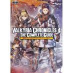 戦場のヴァルキュリア4 ザ・コンプリートガイド (書籍)[KADOKAWA]《在庫切れ》