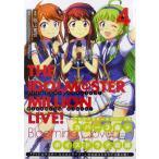 アイドルマスター ミリオンライブ! Blooming Clover 4 オリジナルCD付き限定版 (書籍)[KADOKAWA]《在庫切れ》