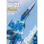 Yahoo!あみあみ Yahoo!店モデルアートエアクラフトフォトブック03 ウクライナ空軍 Su-27フランカー (書籍)[モデルアート]《取り寄せ※暫定》