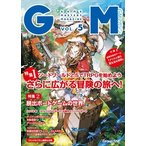 ゲームマスタリーマガジン VOL.5の画像