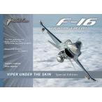 Yahoo!あみあみ Yahoo!店F-16 ファイティングファルコン: ヴァイパー アンダー・ザ・スキン 特別編 (書籍)[イーグルアヴィエーション]《取り寄せ※暫定》