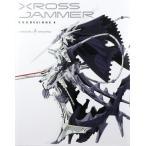 F.S.S.DESIGNS 6 XROSS JAMMER (書籍)[KADOKAWA]《取り寄せ※暫定》