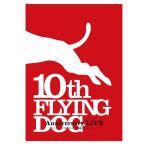 フライングドッグ10周年記念LIVE―犬フェス!― 公式パンフレット (書籍)[KADOKAWA]《04月予約》