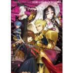 Fate/EXTRA CCC VOID LOG:BLOOM ECHO IV (書籍)[TYPE-MOON BOOKS]《発売済・在庫品》