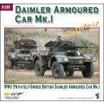 WWII 英陸軍ダイムラー装輪装甲車Mk.I写真集 (書籍)[WWP]《06月予約》