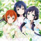 CD 『ラブライブ!』ユニット企画シングル その3 / lily white (園田海未・星空凛・東條希)[ランティス]《取り寄せ※暫定》