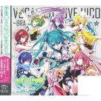 "CD V love 25 (Vocaloid Love Nico) ""Brave Heart""[エイベックス]《在庫切れ》"