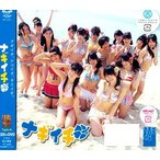 CD NMB48 / ナギイチ 通常盤 Type-A[よしもとアール・アンド・シー]《取り寄せ※暫定》