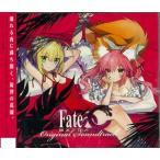 CD Fate/EXTRA CCC オリジナルサウンドトラック 通常版[TYPE-MOON]《発売済・在庫品》