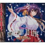 CD アニメ『ISUCA-イスカ-』EDテーマ「Somebody to love」 ISUCAコラボ盤 DVD付 / TWO-FORMULA[メディアファクトリー]《取り寄せ※暫定》