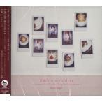 CD Edible melodies -TVアニメ「幸腹グラフィティ」オリジナルサウンドトラック- / 音楽:コトリンゴ[ビクターエンタテインメント]《取り寄せ※暫定》