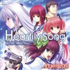 CD ゲーム『Angel Beats! -1st beat-』主題歌 「Heartily Song」 / Lia《取り寄せ※暫定》