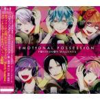 CD PS Vita専用ソフト『POSSESSION MAGENTA』OPテーマ 「EMOTIONAL POSSESSION」 / 音成奏 (CV.前野智昭)[フロンティアワークス]《取り寄せ※暫定》