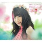 Angel Blossom 初回限定盤  DVD付
