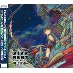 CD ZIZZ BEST -その1- 磯江俊道編[スーパースィープ]《取り寄せ※暫定》