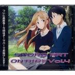 CD ラジオCD「ソードアート・オンエアーII」Vol.4 / 松岡禎丞、戸松遥、鷲崎健[ブシロードミュージック]《取り寄せ※暫定》