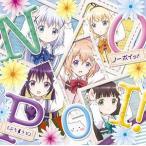 CD 『ご注文はうさぎですか??』OPテーマ 「ノーポイッ!」 通常盤 / Petit Rabbit's[NBC]《取り寄せ※暫定》