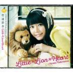 CD 竹達彩奈 / 「Little*Lion*Heart」 通常盤 (アニメ『ランス・アンド・マスクス』EDテーマ)[ポニーキャニオン]《取り寄せ※暫定》