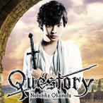 CD 岡本信彦 / 「Questory」 通常盤[ランティス]《取り寄せ※暫定》