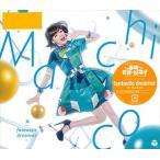 CD 『この素晴らしい世界に祝福を!』OPテーマ 「fantastic dreamer」初回限定盤 DVD付 / Machico[コロムビア]《取り寄せ※暫定》