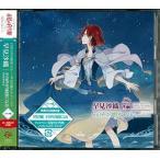 CD 『赤髪の白雪姫』2ndOPテーマ 「Installation/その声が地図になる」 アニメ盤 DVD付 / 早見沙織[ワーナー・ブラザース]《取り寄せ※暫定》