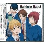 CD 『虹色デイズ』EDテーマ 「Rainbow Days!」 / 松岡禎丞、江口拓也、島崎信長、内山昂輝[クラウン徳間ミュージック販売]《取り寄せ※暫定》
