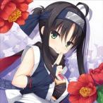 CD 千恋*万花 キャラクターソング Vol.2 「茉子の日常」[ゆずソフト]《取り寄せ※暫定》