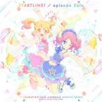 CD 『アイカツスターズ!』OP/ED主題歌 「スタートライン!/episode Solo」 / AIKATSU☆STARS![ランティス]《取り寄せ※暫定》