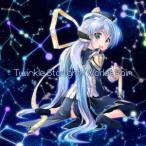 CD TVアニメ planetarian -ちいさなほしのゆめ- EDテーマ・イメージソング 「Twinkle Starlight/Worlds Pain」 / 佐咲紗花、Ceui[SME]《取り寄せ※暫定》