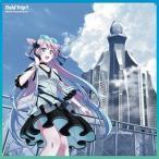 CD 『アクティヴレイド-機動強襲室第八係- 2nd』EDテーマ 「Field Trip !!」 / Liko(CV:黒沢ともよ)[ビクターエンタテインメント]《取り寄せ※暫定》