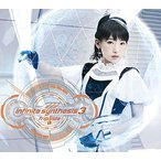CD fripSide / infinite synthesis 3 初回限定盤 2Blu-ray Disc付[NBC]《取り寄せ※暫定》