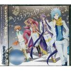 CD ARCAREAFACT / 「ジャスタウェイク」 (TVアニメ「SHOW BY ROCK!!#」挿入歌)[ポニーキャニオン]《取り寄せ※暫定》
