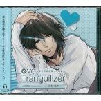 CD Love Tranquilizer 〜キミだけが知っている〜 Ex 松澤佐 (CV:佐和真中)[花鏡]《発売済・在庫品》