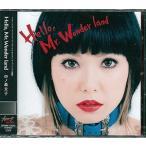CD 中ノ森文子 / Hello,Mr.Wonder land (カードファイト!!ヴァンガードG NEXT OPテーマ)[ブシロードミュージック]《取り寄せ※暫定》