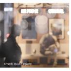 CD siraph / quiet squall(TVアニメ「Bloodivores」ED主題歌)[NBC]《取り寄せ※暫定》