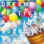 CD 2.5次元アイドル応援プロジェクト 『ドリフェス!』 オリジナルサウンドトラック[ランティス]《取り寄せ※暫定》