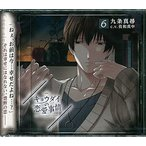 CD 「キョウダイの恋愛事情」vol.6 兄・九条真尋(CV:佐和真中)[ラッツパック・レコード]《取り寄せ※暫定》