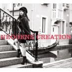 水樹奈々/NEOGENE CREATION 初回限定盤